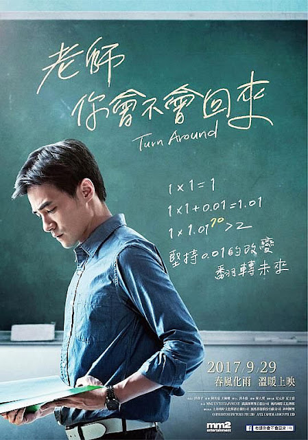 Sinopsis Film Mandarin Turn Around (2017)