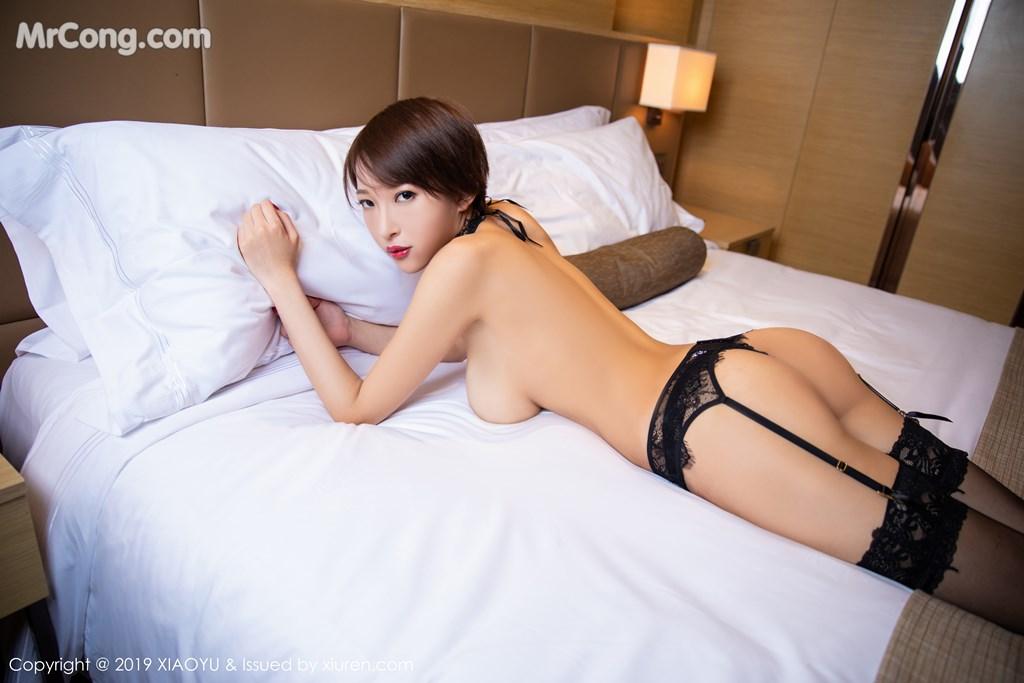 XiaoYu Vol.139: Dreamy小乔 (68P)