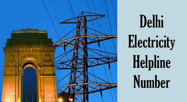 Delhi electricity helpline number अब व्हाट्सएप पर ऐसे करें बत्ती गुल होने की शिकायत