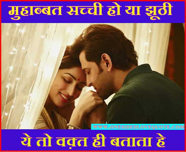 dating status i hindi
