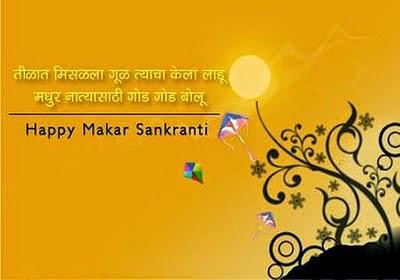 Happy Makar Sankranti Pics