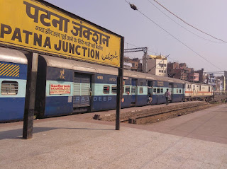 spacial-sawan-train-patna-gaya