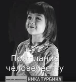 биография знаменитостей россии