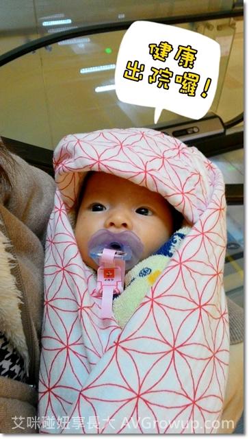 亞東醫院嬰兒病房-手術成功-Pyloric-narrow