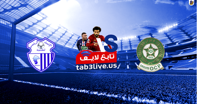 مشاهدة مباراة أولمبيك خريبكة وإتحاد طنجة بث مباشر اليوم 14/08/2020 الدوري المغربي