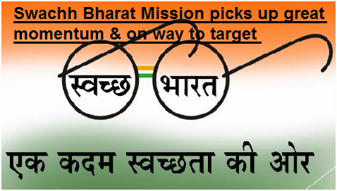 swachh-bharat-mission-picks-up-great-momentum-paramnews