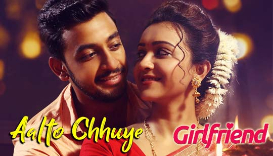 Aalto Chhuye Lyrics - Girlfriend