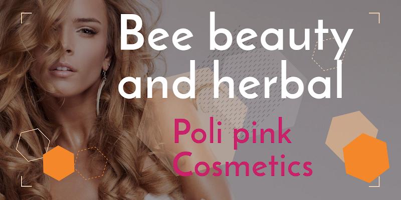 Η ΠΟΛΙΝΑ  ιδιοκτήτρια της Bee beauty and herbal Και των καλλυντικών Poli pink σας μαθαίνει τα πάντα για τα αντηλιακά και την σωστή χρήση τους