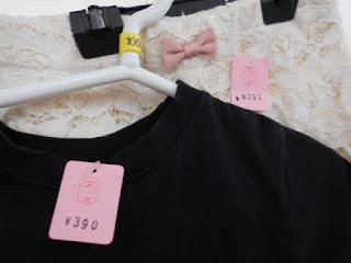 100㎝  Tシャツ ハッピーマインド 黒 リサイクル 価格