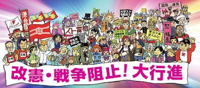 http://stop-kaiken.blog.jp/