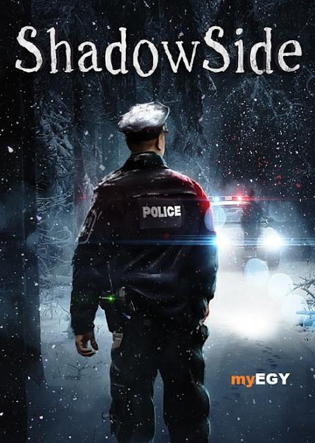تحميل لعبه ShadowSide 2018 للكمبيوتر