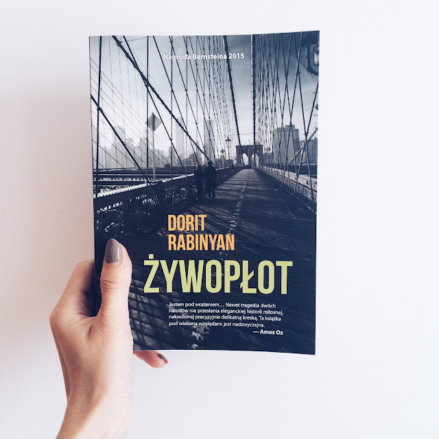 Żywopłot // Dorit Rabinyan