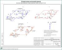 Проект стоматологического центра. Система водоснабжения и водоотведения - Схемы систем В1, Т3, К1