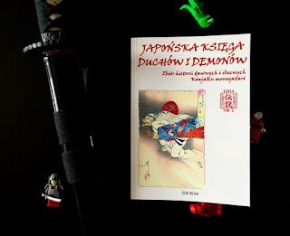 Zbiór historii dawnych i obecnych Konjaku monogatari