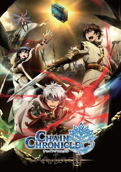 Chain Chronicle: Haecceitas no Hikari 12/12 [HD][Sub Esp][MEGA]