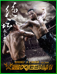 Jin Gang Wang (The Wrath of Vajra) (2013)| 3gp/Mp4/DVDRip Latino HD Mega