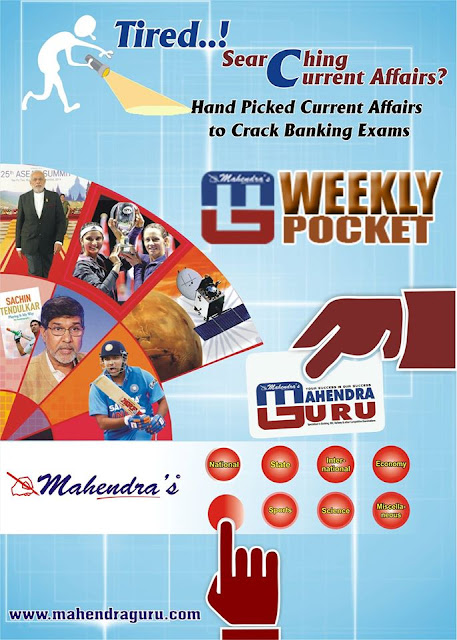 Weekly Pocket | Mar 06 - Mar 11, 2017