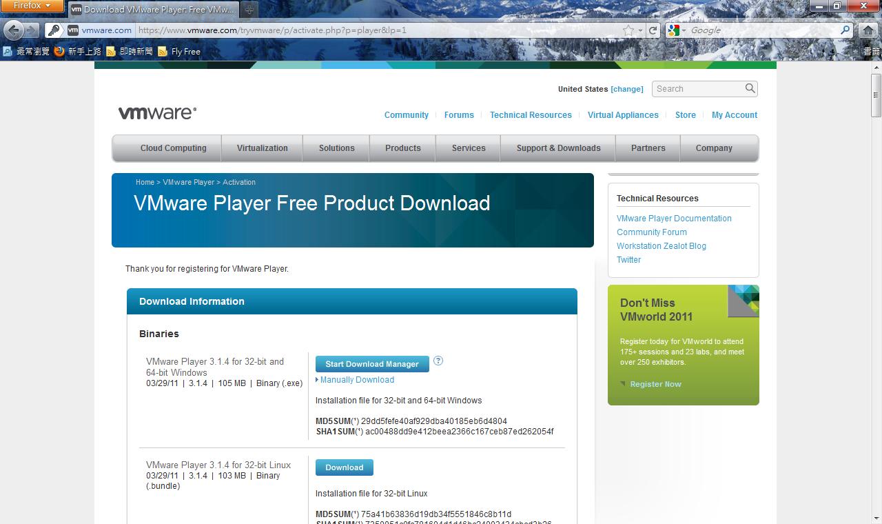 Free學習札記: VMware Player 免費的虛擬機器軟體