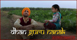 Dhan Guru Nanak : Diljit Dosanjh