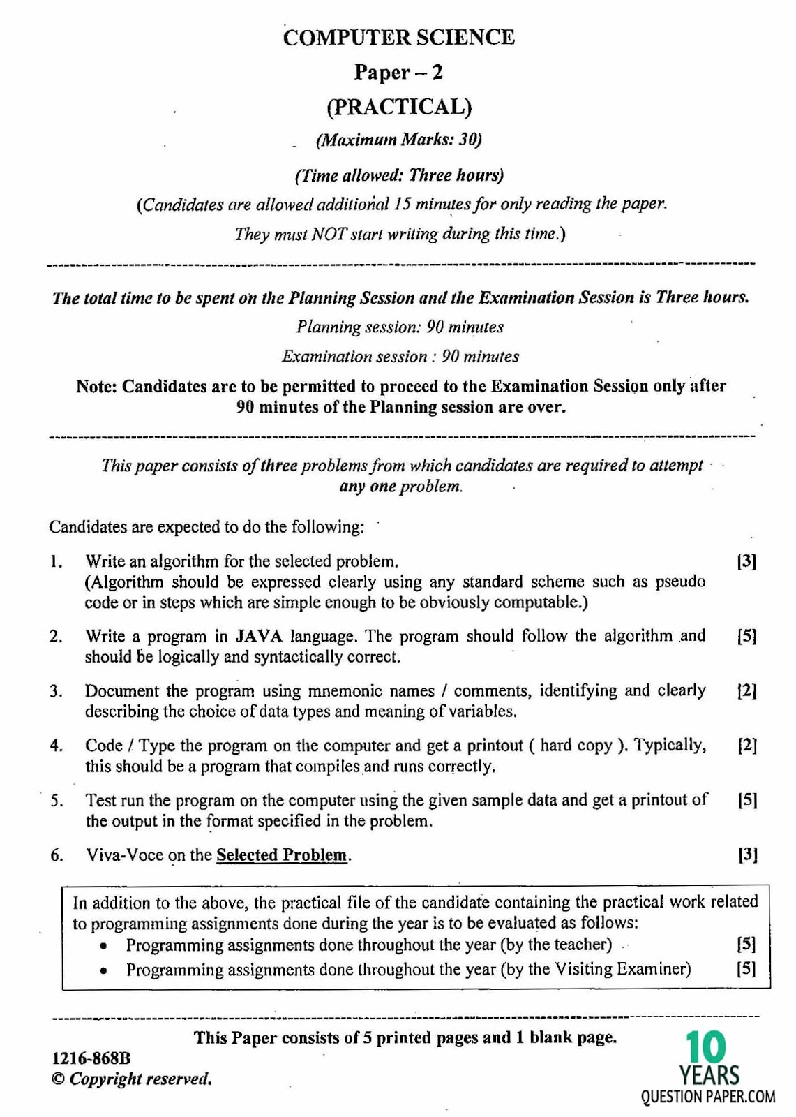 cbse sample papers for class computer science cbse ame gob ec computer essay for class 12