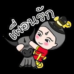 Tongpoon