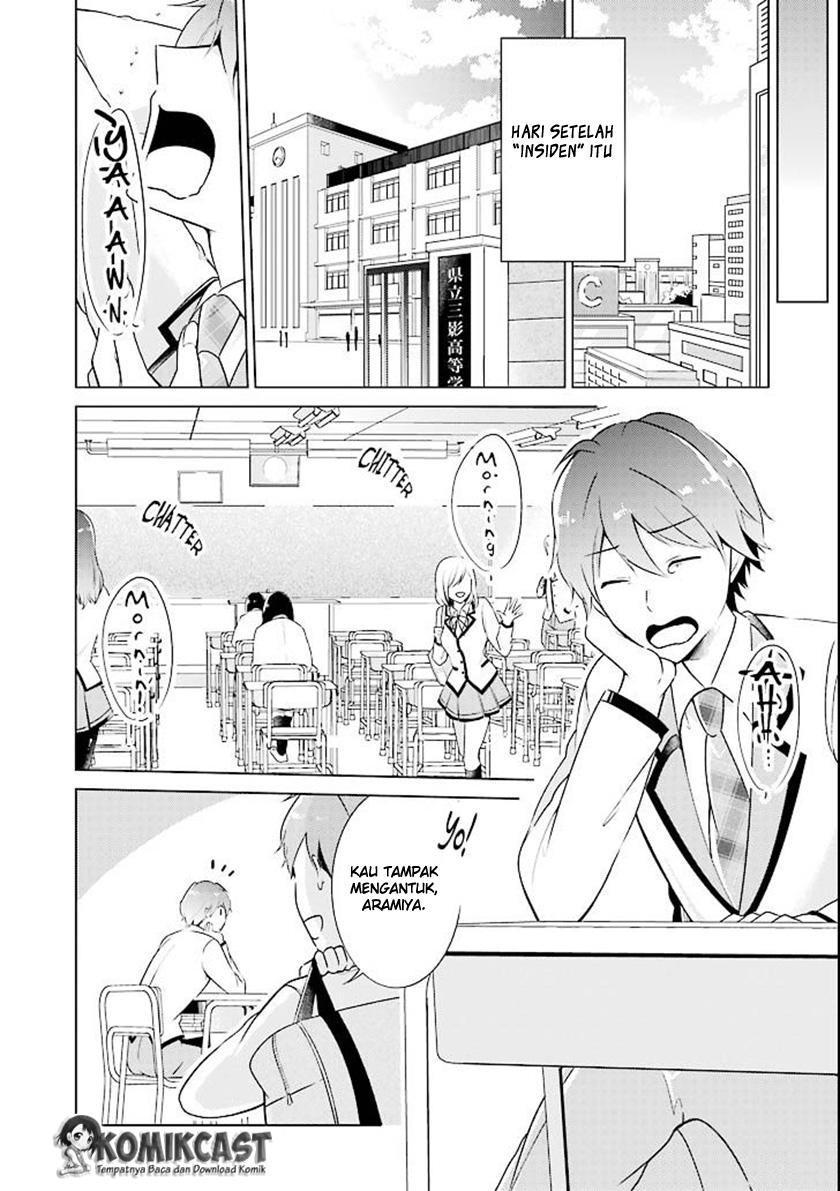 Chuuko Demo Koi Ga Shitai Chapter 1
