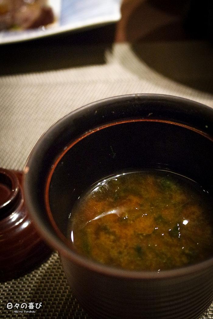 focus soupe miso cuisine kaiseki