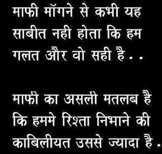 jagran in hindi