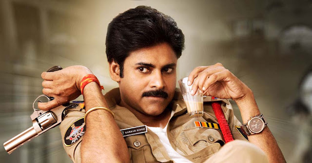 Pawan Kalyan's Gabbar Singh Telugu Movie Tamil Review 1