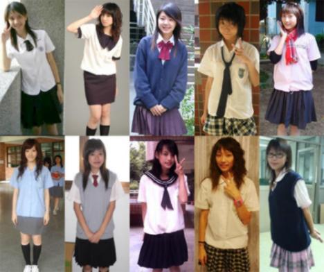Noticias anime Otakus: Uniformes de Escuelas de Taiwán