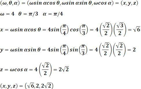 Ejercicio donde se transforman coordenadas esféricas a rectangulares