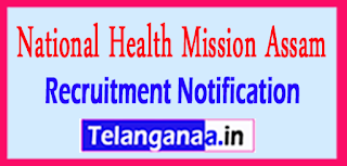 NRHM National Rural Health Mission Jharkhand Recruitment