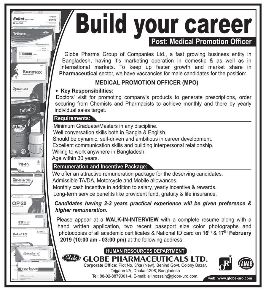 Globe Pharmaceuticals Limited Job Circular 2019