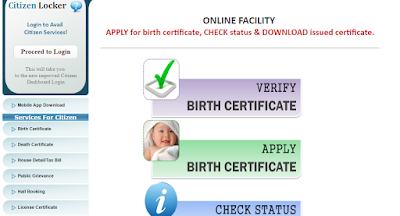 Online Birth Registration in UP