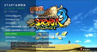 Download Xbox 360 + Cara Memainkan Game Xbox 360 di Android(NO VPN)