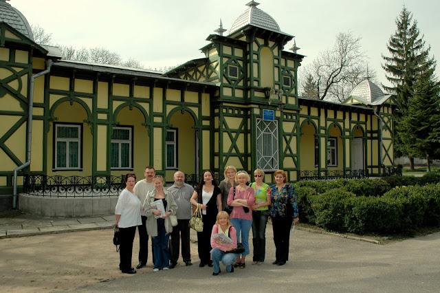 Цандеровский институт, Ессентуки, 2006