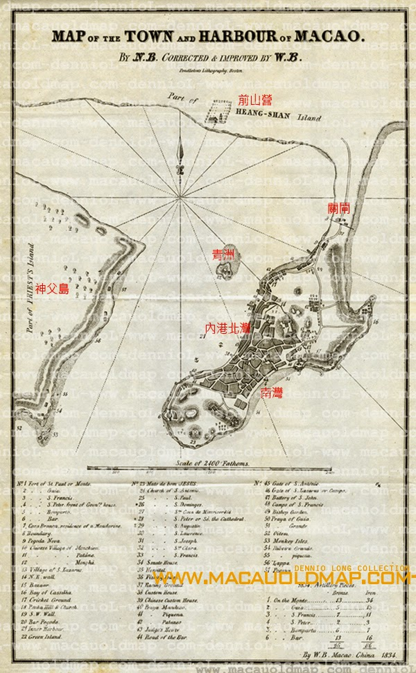 http://www.macauoldmap.com/2014/04/map-of-town-and-harbour-of-macao.html