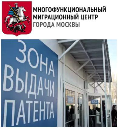 Как добраться до миграционного центра Москвы (ММЦ УФМС в Сахарово)
