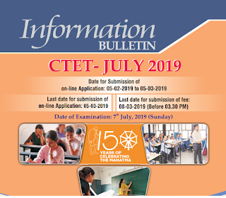 CTET July 2019-Central Teacher Eligibility Test Notification-2019 Exam Pattern and Syllabus-Apply Online