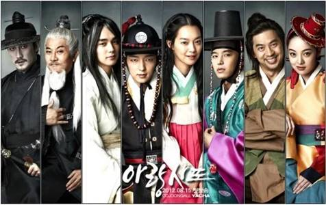 15 Best Sageuk (Historical Korean Dramas)