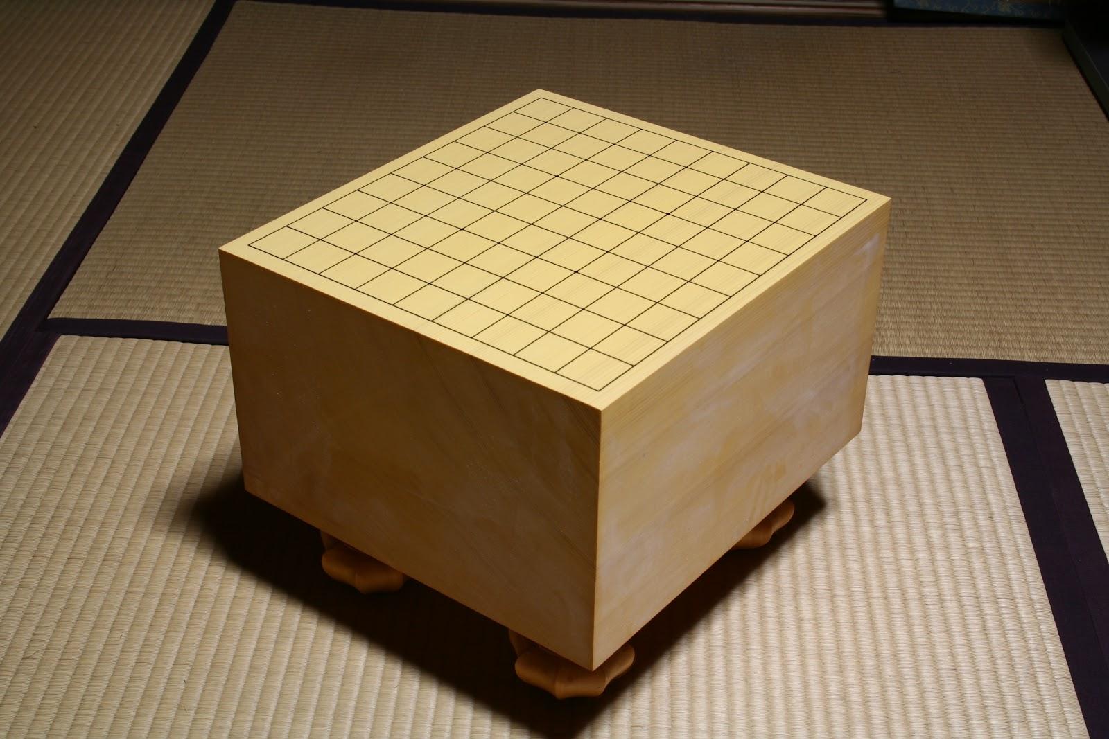 畳に置かれた将棋盤