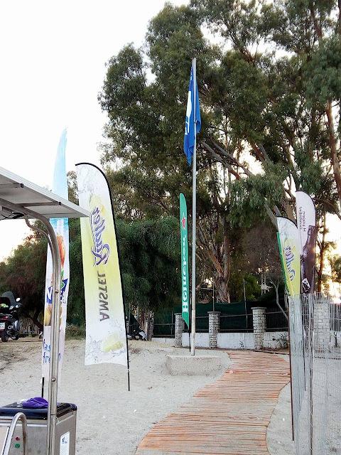 Ηγουμενίτσα: Ανέβηκε η Γαλάζια Σημαία στο Δρέπανο