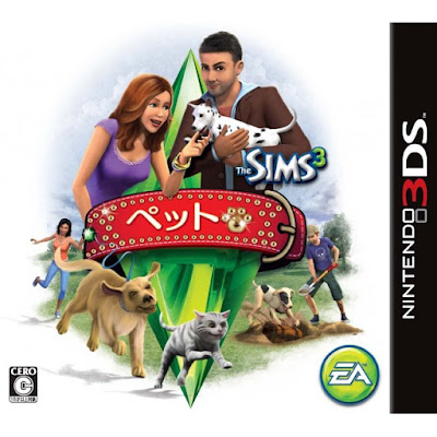 [3DS]The Sims 3: Pets[ザ・シムズ 3 ペット ] ROM (JPN) 3DS Download
