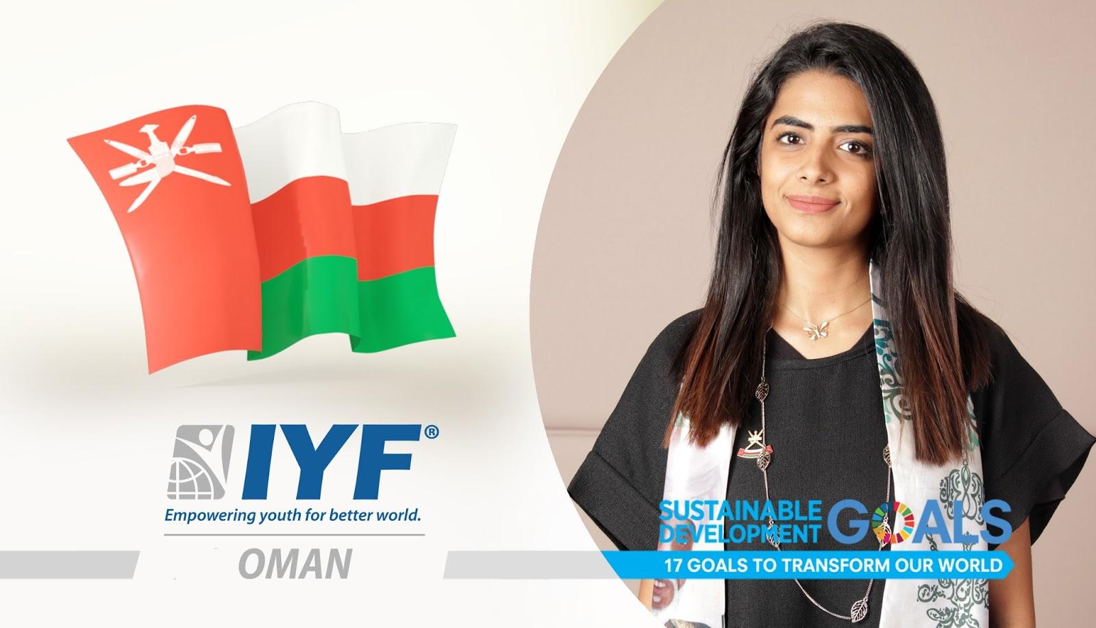 Mazoon Al Zadjali, IYF Representative in Oman