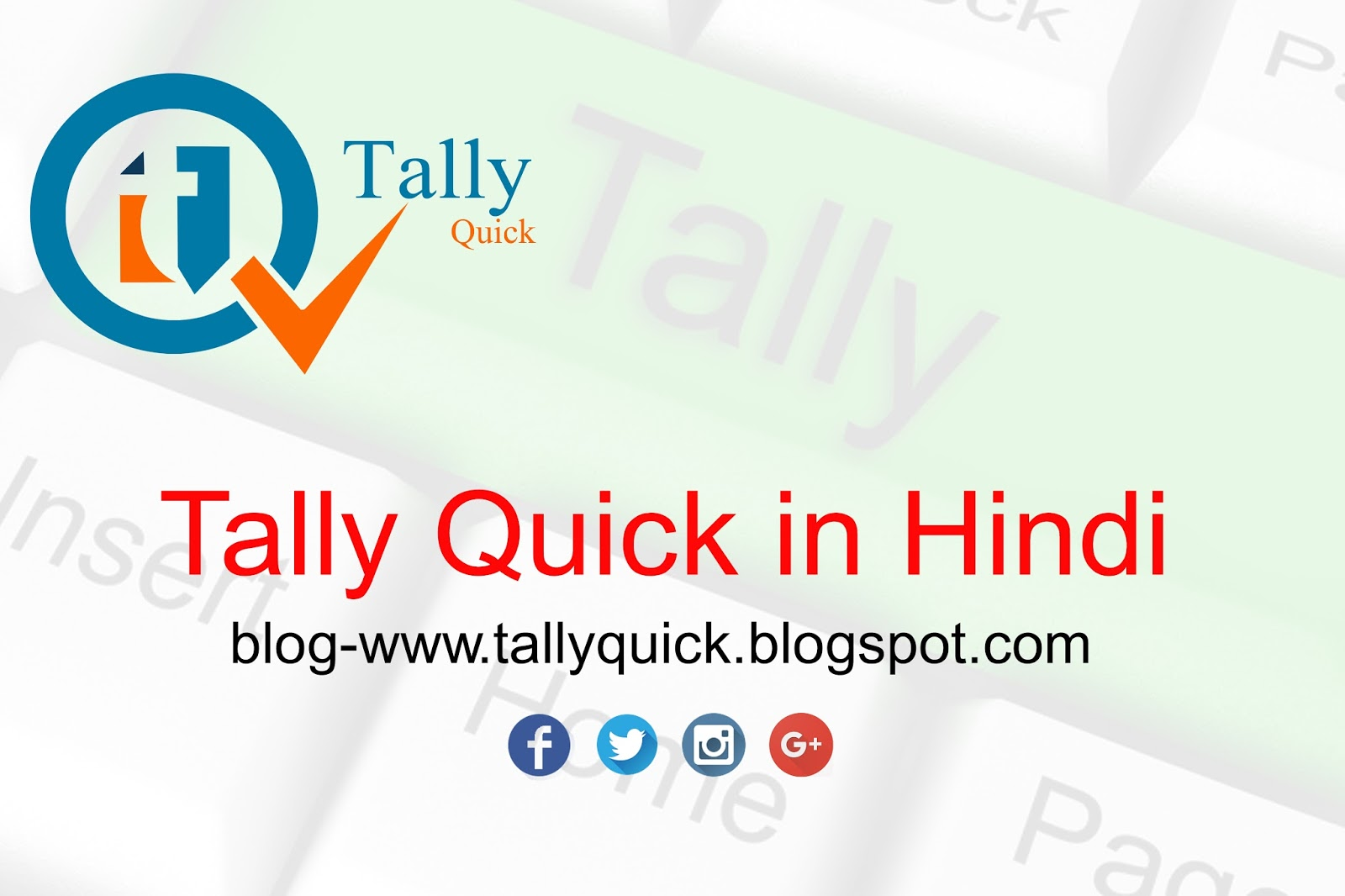 Tally Quick In Hindi Stock Group Kya Hote Hai Aur Ise Kaise Banate Hai