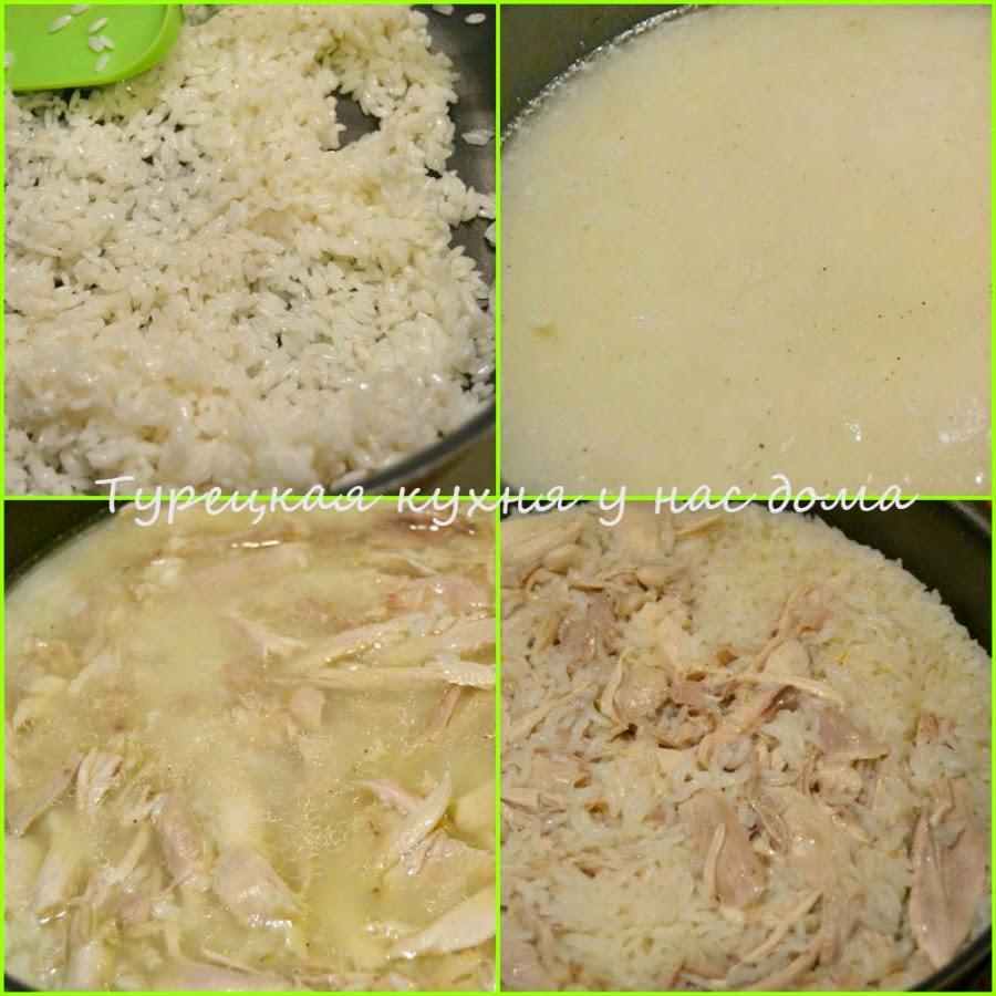 как приготовить рис с курицей по-турецки
