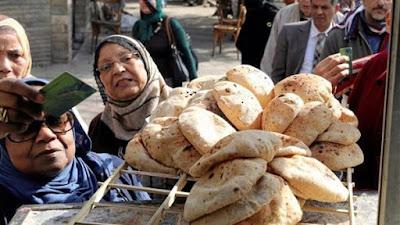 وزارة التموين والتجارة الداخلية, التموين, بطاقة التموين, الخبز, مواطن مصرى,