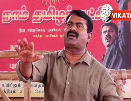 India Enum Naade Irukaathu– Seeman