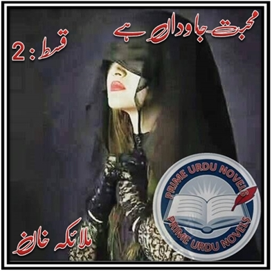 Mohabbat jawidan hai Episode 2 novel by Malaika Khan pdf