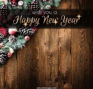 صور العام الجديد 2018
